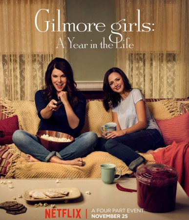 Девочки Гилмор: Год из жизни / Gilmore Girls: A Year in the Life