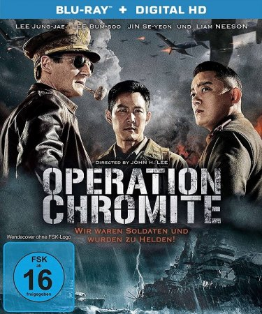 Операция «Хромит» / Operation Chromite / In-cheon sang-ryuk jak-jeon (2016)