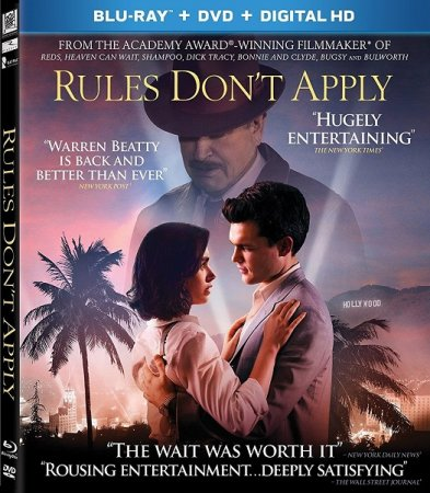 Вне правил / Rules Don't Apply (2016)