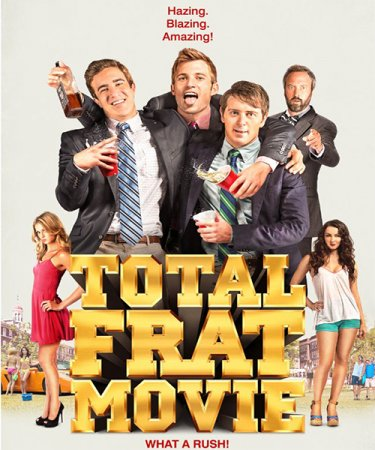 Братство / Total Frat Movie (2016)