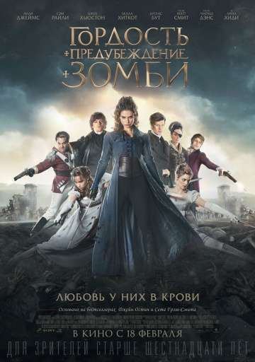 Pride and Prejudice and Zombies Free Movie Watch Online