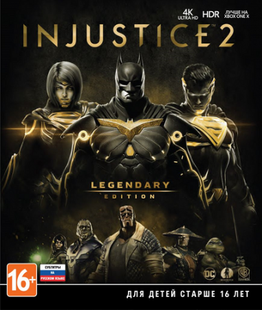 Injustice 2: Legendary Edition [Update 11 + DLCs] (2017) Repack от xatab