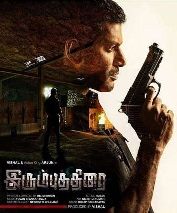 Железный занавес / Irumbu Thirai (2018)