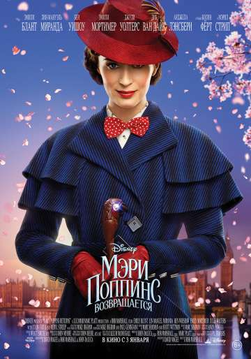 Мэри Поппинс возвращается / Mary Poppins Returns (2018)