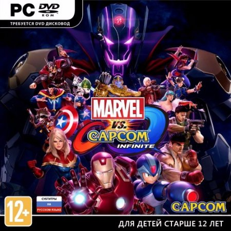 Marvel vs. Capcom: Infinite - Deluxe Edition (2017) Repack от xatab
