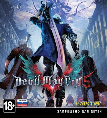 Devil May Cry 5: Deluxe Edition (2019) Repack от xatab