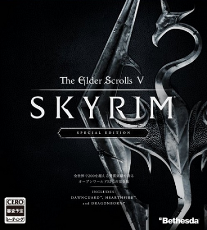 The Elder Scrolls V: Skyrim - Special Edition (2016) RePack от xatab