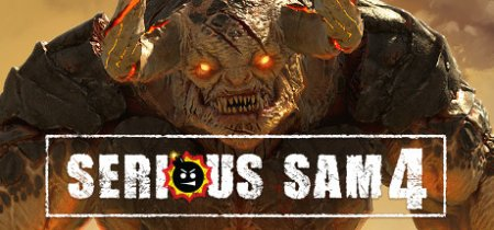 Serious Sam 4: Deluxe Edition (2020) Repack от xatab